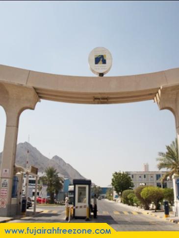 ممر البوابة (المنطقة الحرة بالفجيرة)