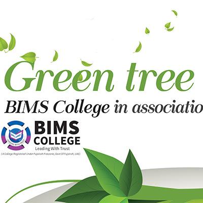 تنظيم مبادرة  (تحدي الشجرة) بالتعاون مع جامعة (بيمز) وهيئة المنطقة الحرة الفجيرة