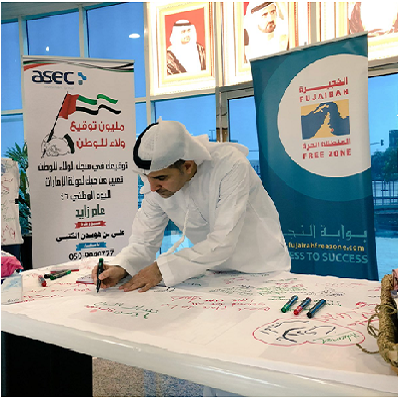 هيئة المنطقة الحرة الفجيرة تشارك في مبادرة مليون توقيع ولاء للوطن
