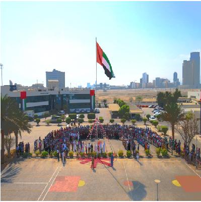 هيئة المنطقة الحرة الفجيرة تحتفل بـيوم العلم